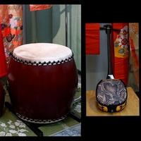 Kultura Japonii - ŁOB