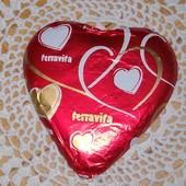 Dla mniej lub bardziej zakochanych :)))