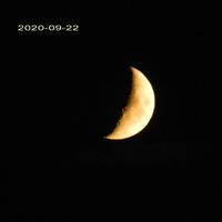 Sierp ( młody Księżyc )