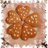 Słodkie pierniczki dla Was